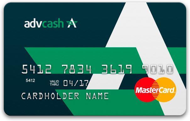 advcash оффшорная карта mastercard