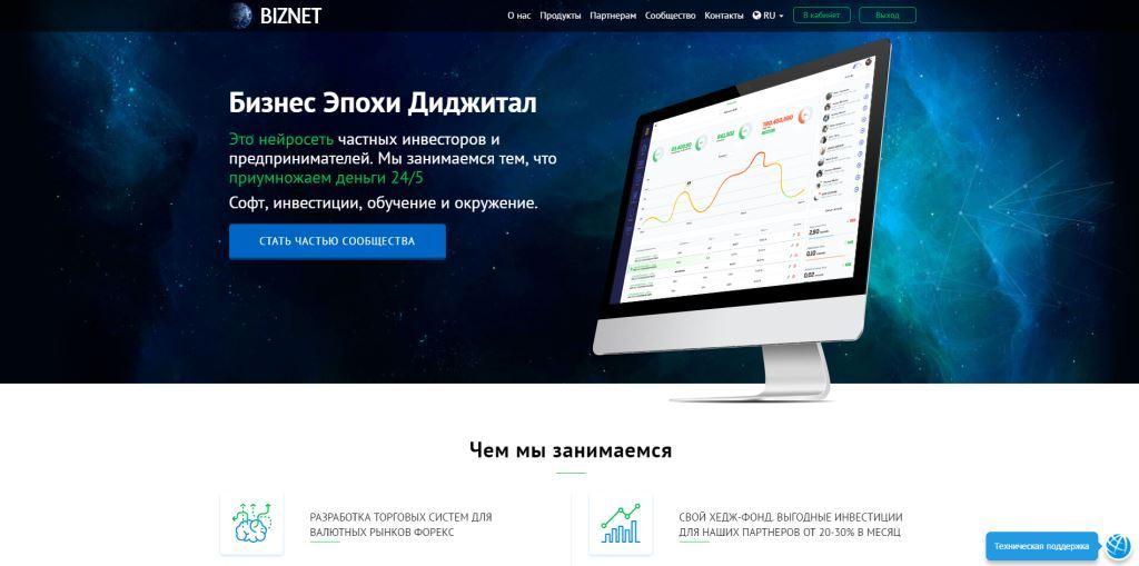 https://biznet.pw/?ref=Evgen3790