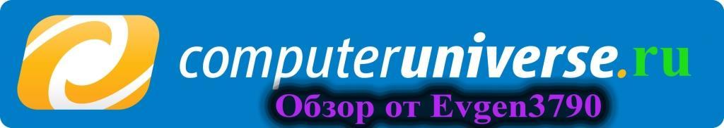 logo computerunivers иконка значок