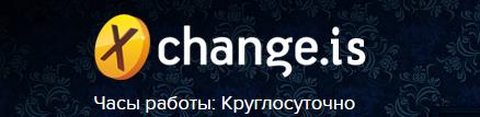Xcahnge.is https://evgen3790.ru