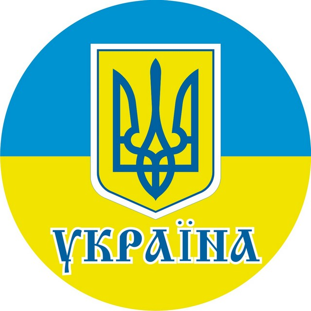 украина https://evgen3790.ru