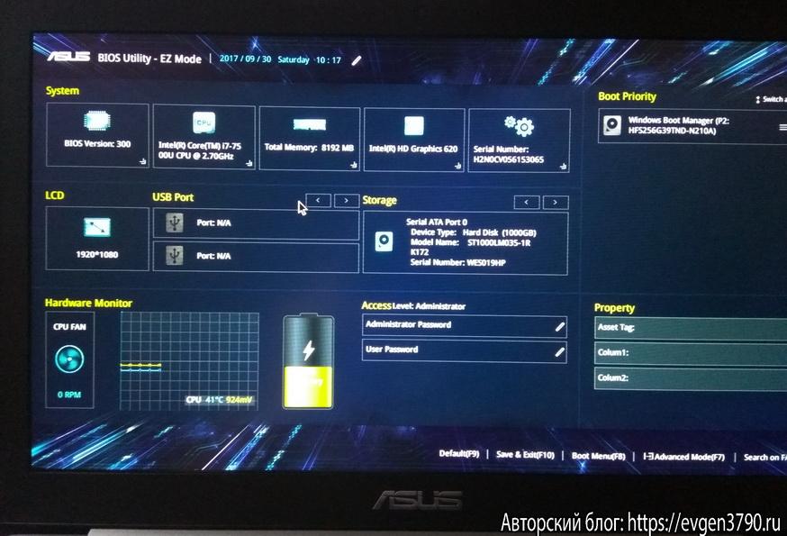Биос Bios ноутбука ASUS Zenbook UX510UW-CN048T