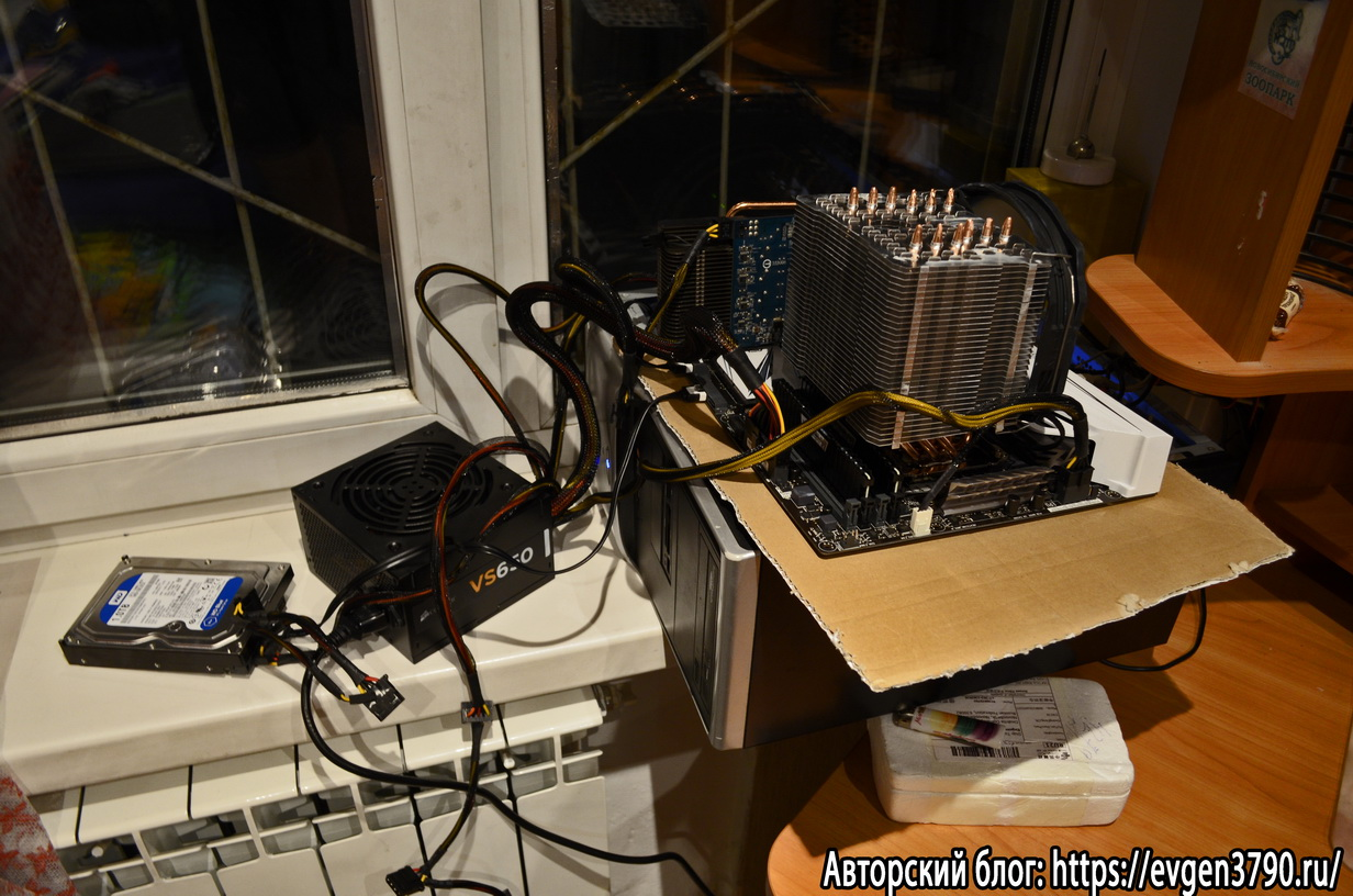 https://evgen3790.ru/ - блог О заработке в интернете, халяве и электронике. Мой рабочий компьютер i7-6700 1070 16 ОЗУ