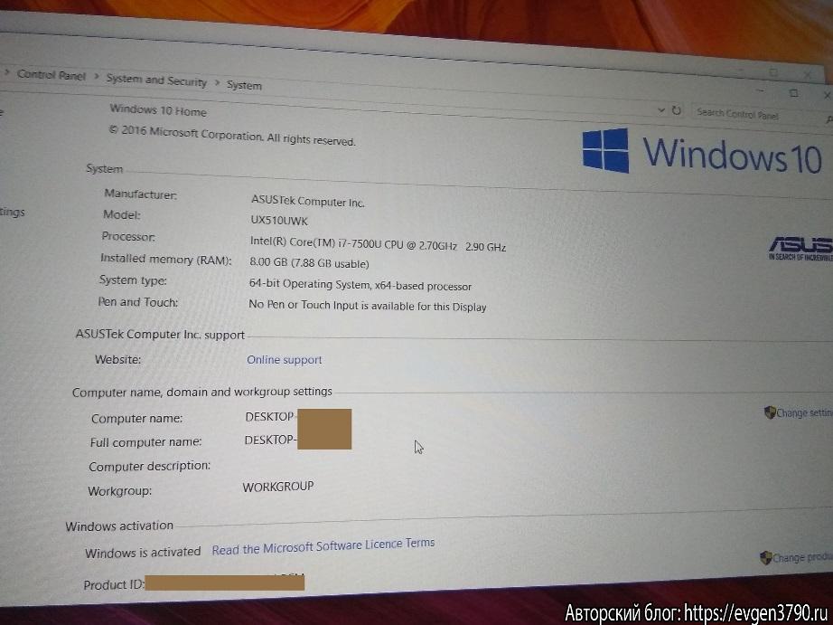 Характеристики ноутбука ASUS Zenbook UX510UW-CN048T