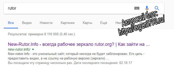 поисковки rutor Личный блог Евгена: https://evgen3790.ru/