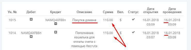 Покупка тарифа в криптоменеджере за 110$ | http://evgen3790.cryptomanager.tech
